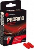 Продукт для женщин Prorino Libido Caps