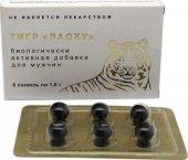 Тигр ''Лаоху'' 6 капсул по 1 гр